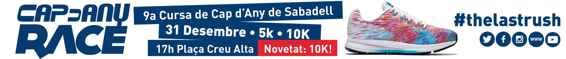 Cursa de Cap d'Any de Sabadell